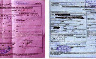 2 jenis surat tilang untuk pengendara yang melanggar aturan lalu lintas