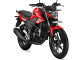 Pilihan Warna Honda All New CB150R merah