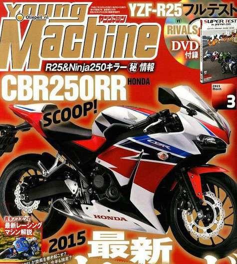 CBR250RR 4-Silinder Tersiar Di Majalah Young Machine 2