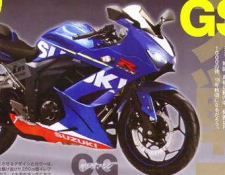motor sport full fairing 250cc suzuki di majalah young machine