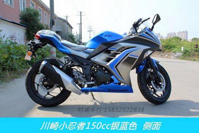Motor tiruan kawasaki ninja 300 4