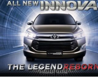 iklan all new Inova