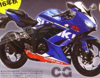 Suzuki GSX R250 Render