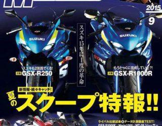 Motor Sport Fairing Suzuki, GSR-150R Meluncur di Semester 2 Tahun Ini