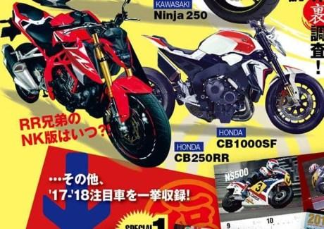 Render CBR250RR Versi Naked