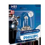 5 Daftar Harga Lampu Motor Philips