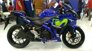 Yamaha R25 Movistar 2017