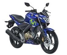 26 Produk Motor Yamaha Terbaru 2018